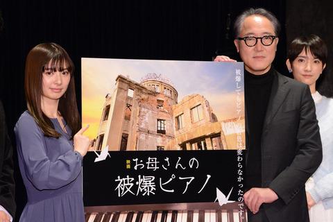 【AKB48】武藤十夢さん、「おかあさんの被爆ピアノ」で佐野史郎さんとW主演