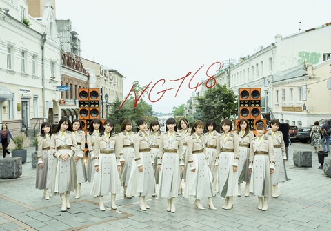 【NGT48】4thシングル「世界の人へ」6日目売上はデイリー4位