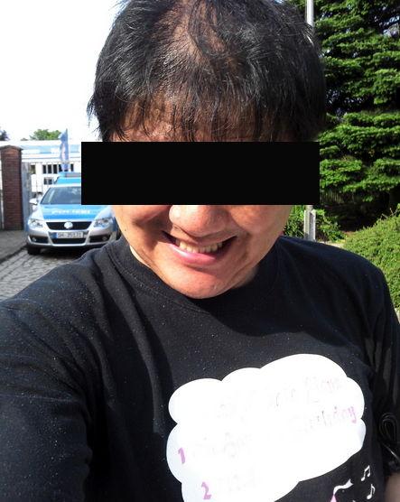 【朗報】岩田ヲタの基地外、ついにストーカー規制法によって・・・