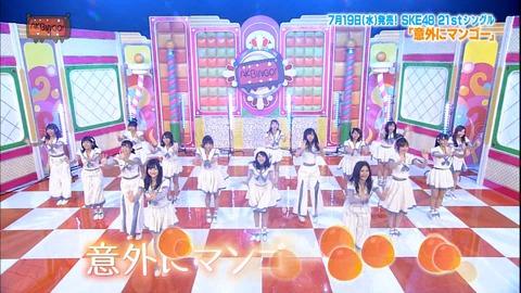 【AKBINGO】SKE48「意外にマンゴー」のスタジオライブ選抜が神すぎる件
