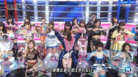 【悲報】AKB48のフラグシップ、チームAが新曲個握7次終了時点でフル完売ゼロ