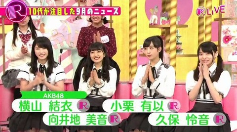 【AKB48メンバー出演】「Rの法則」の思い出を語ろう