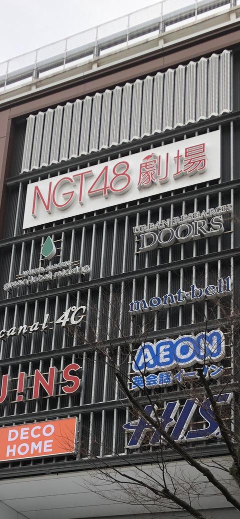 【NGT48暴行事件】TABLO「メンバーの弟妹は学校でイジめられ 両親はストレスで顔面麻痺に…」