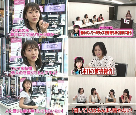 【AKB48】小栗有以が盗難癖疑惑に反論!「嘘はやめてください」