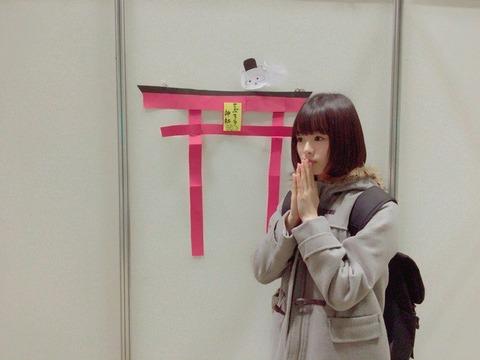 【NGT48】おかっぱちゃんって髪型で勘違いされるけどかなり美形だよな【高倉萌香】