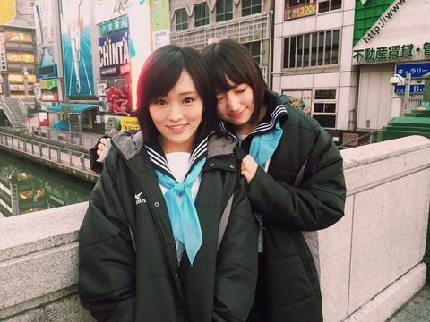 【NMB48】太田夢莉が山本家にお泊まりした模様