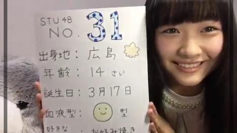 【AKB48】大盛真歩ぴょん「私は石田千穂さんのファンで、STUの1期生オーディションの時からずっとSHOWROOMを見ていました」