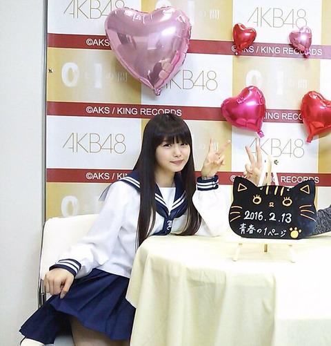 【NMB48】フレッシュレモン(22)のセーラー服姿可愛過ぎwww【市川美織】