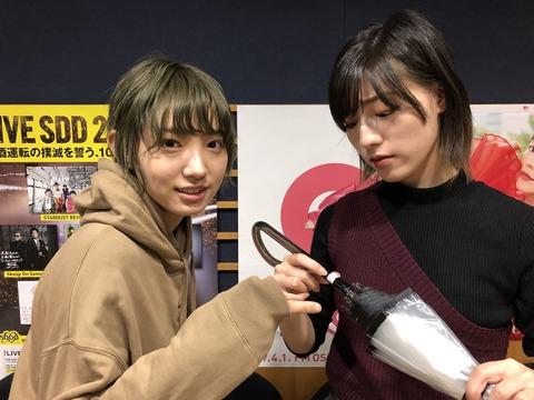 【悲報】NMB48太田夢莉のあの頃の輝きはどこに行ってしまったのか・・・