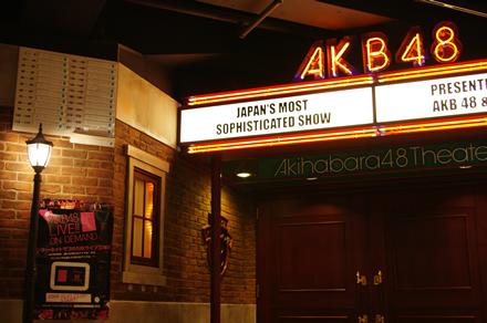 AKB48劇場って観光がてらにフラッと当日観覧に行っても浮きませんか?