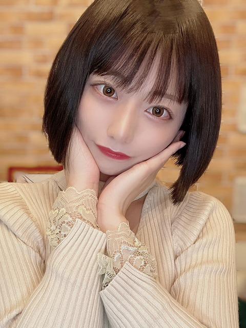【AKB48】鈴木優香ちゃん髪切ったの?フェイク?ウィッグ?