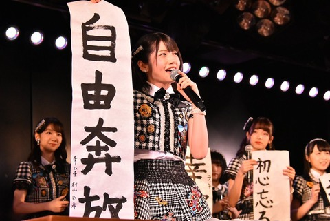 【AKB48】何故運営は村山彩希という逸材を推さないのか?