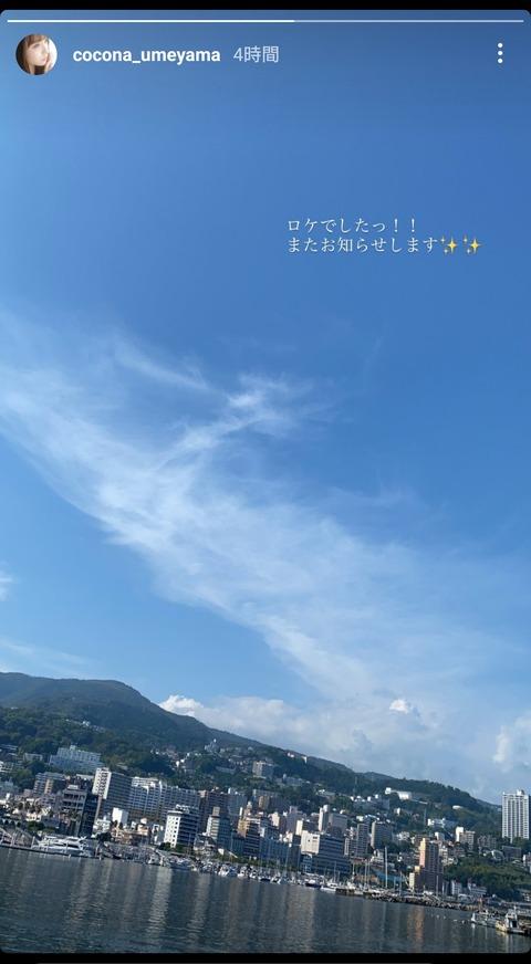 【NMB48】梅山恋和、小嶋花梨、渋谷凪咲が熱海で謎のロケをしていた模様