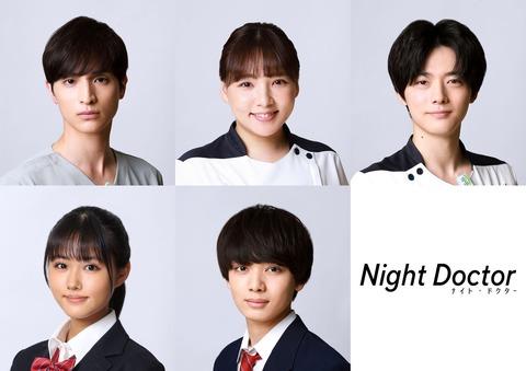 【朗報】野呂佳代さん、6月スタートの新ドラマ「ナイト・ドクター」で月9デビュー!