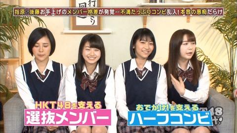 山下エミリーと松岡はなちゃんにHKT48の未来を感じる