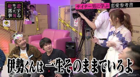 【HKT48】指原莉乃、童貞に「まじキモい!性格が悪いから童貞なんだよ一生そのままでいろよ」