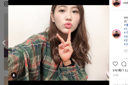 【悲報】元AKB48西野未姫、都合のいい肉便器だった事を告白www