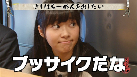 【AKB48G】最初は「何だこのブスは」と思っていたのに今では大好きなメン