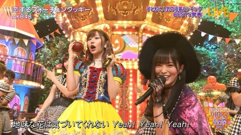 【AKB48】MステウルトラFESでメドレー企画に出演「恋するフォーチュンクッキー」を披露