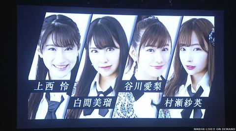 【NMB48】谷川愛梨ってなんでずっと選抜にいるの?