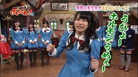 【AKB48G】メンバーの名言や面白い発言