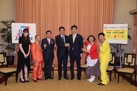 【驚愕】NMB48吉田朱里さん、安倍総理と記念撮影wwwwww