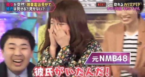 【元NMB48】山田菜々、彼氏いた事がバレるwww