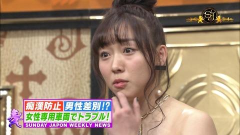 【悲報】SKE48須田亜香里、過去の痴漢被害を告白→太田光「何で今それを話した」