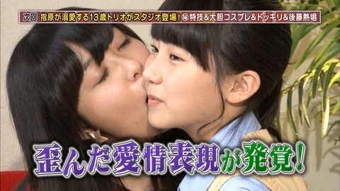 【AKB48G】三大ロリコンが好きなメンバー「今村麻莉愛」「千葉恵里」あと1人は?