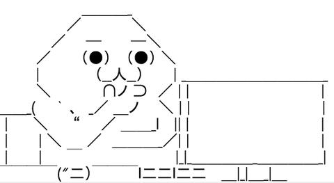 【NMB48】須藤凜々花が何故叩かれてるか全く分からないから説明してくれ【アスペスレ】