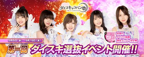 【AKB48G】美人とかブスとか関係なくなんかこいつの顔苦手だわってメンバー