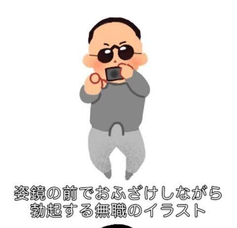 【池沼】人望民「現状を見る限り、NGT運営とおぎゆかの大勝利なのかな?」(25)