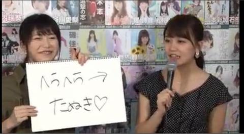 【AKB48】ゆいはん「小嶋真子はヘラヘラたぬき」【横山由依】