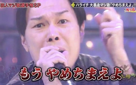 【欅坂46】ハライチ岩井「一緒にロケ行った大食いだってホラ吹いてた子辞めちゃったのか」