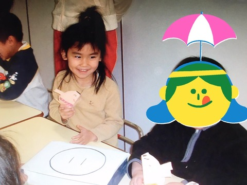 【AKB48】こじまこが子供の頃から全く変わってなくてワロタwwwwww【小嶋真子】