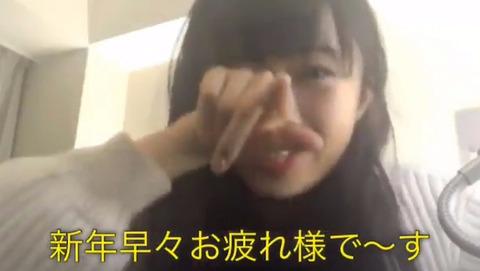 【動画】NGT48中井りか「中井終わってんなとか言ってる人いるけどアンタの方が終わってるからwwwwww」