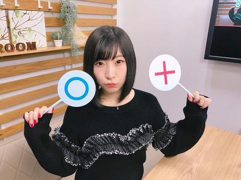 【わさみん】岩佐美咲「電車で咳する時に手で押さえない人、本当にいやだ~」