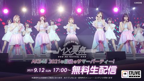 【AKB48】たった1年で宮脇峯岸横山白間松井を失った48グループヤバくない?