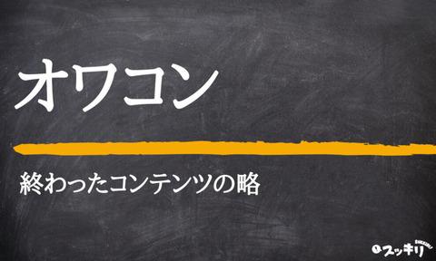 【アホスレ】荻野由佳ちゃんみたいな超人気メンバーが抜けてNGT48はやっていけるの?