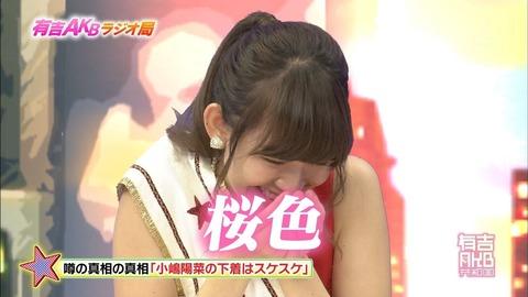 【AKB48G】確実に乳首がピンク色のメンバーって誰だと思う?