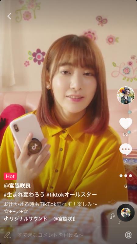 【AKB48G】動画ソーシャルアプリ「Tik Tok」に参戦!!!