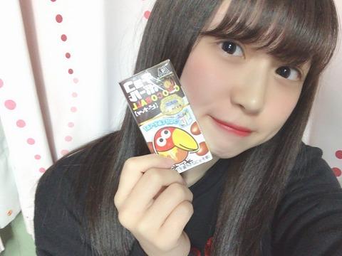 【AKB48】山田杏華ちゃん、久々のチョコボール20個開封配信www