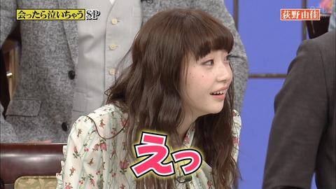 【疑問】山口県の桜が満開になったけど荻野由佳さんは花見に行かないの?