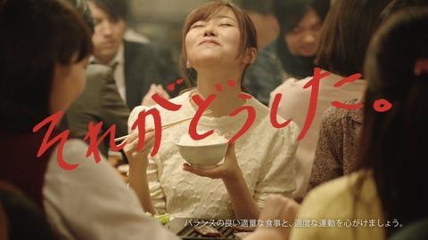 【AKB48G】指原、川栄、ぱるるの活躍を見てると握手人気で一喜一憂してる自分がミジメになる