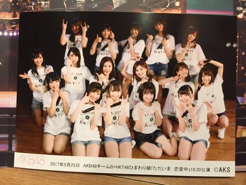 【朗報】AKB48とHKT48の合同特別公演&HKT48出張公演決定のお知らせ