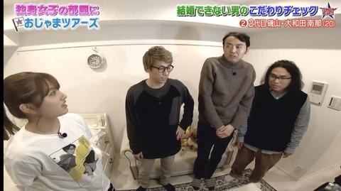 【ロンハー】元AKB48メンバー達の部屋見てどう思った?