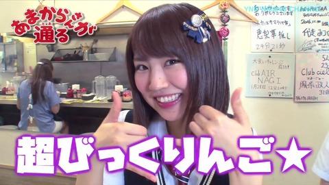 【NMB48】なんで古賀成美の人気が上がらないんだ?
