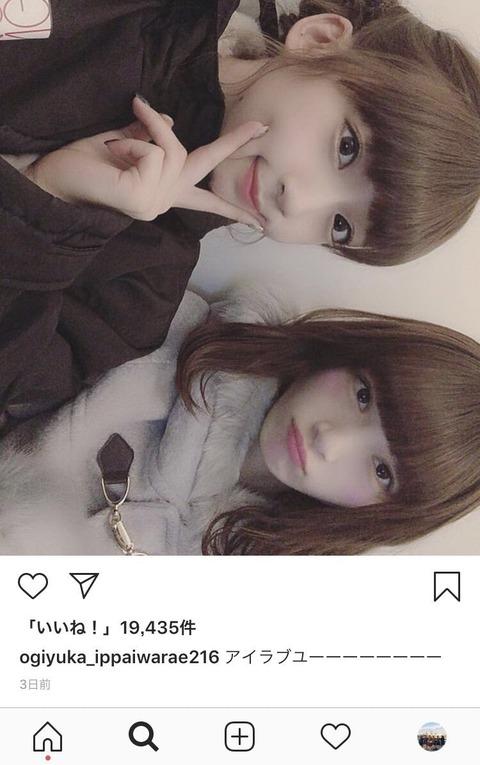 【悲報】荻野由佳がインスタから太野彩香との2ショット画像を削除!何があったんですか?
