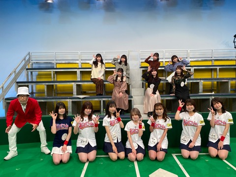 【悲報】チーム8倉野尾成美バッチこーいに呼ばれず【AKB48】