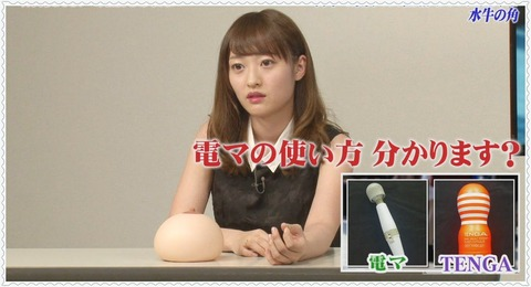 【AKB48G】卒業後だけを見ればNMB48の一人勝ちだな